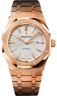 Audemars Piguet Royal Oak 41mm Pink Gold 15400OR.OO.1220OR.02