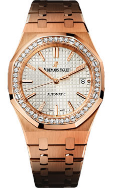 Audemars Piguet Royal Oak Lady Pink Gold 15451OR.ZZ.1256OR.01