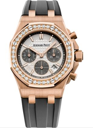 Audemars Piguet Royal Oak OffShore 26231 Lady Chronograph Pink Gold Silver Diamond Watch Replica