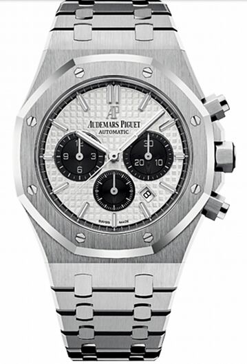 Audemars Piguet Royal Oak Chronograph Stainless Steel Watch Replica
