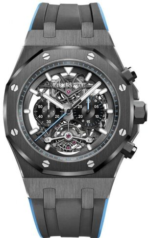 Audemars Piguet Royal Oak Tourbillon Openworked Watch Replica