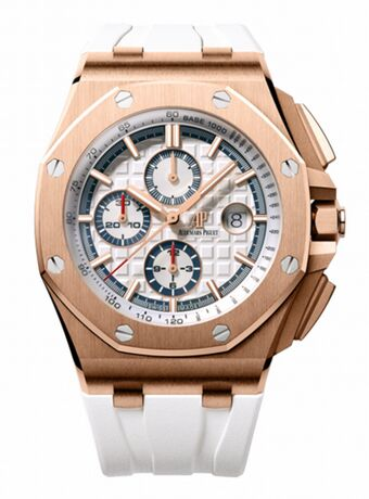 Audemars Piguet Royal Oak Offshore Chronograph Summer Edition 2017 Rose Gold Watch Replica