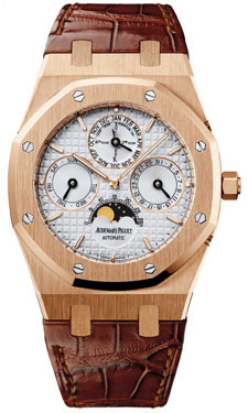 Audemars Piguet Royal Oak Pink Gold 26252OR.OO.D092CR.02