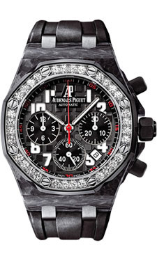Audemars Piguet Royal Oak Offshore Lady 26267FS.ZZ.D002CA.02