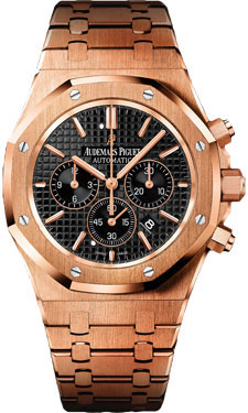 Audemars Piguet Royal Oak Pink Gold 26320OR.OO.1220OR.01