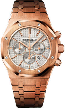 Audemars Piguet Royal Oak 41mm Pink Gold 26320OR.OO.1220OR.02