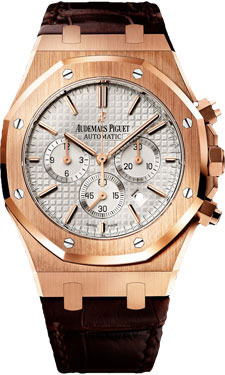 Audemars Piguet Royal Oak 41mm Pink Gold 26320OR.OO.D088CR.01