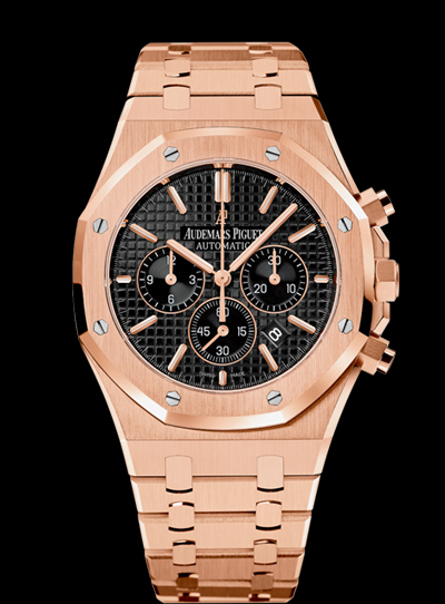 Audemars Piguet Royal Oak Chronograph 6320OR.OO.1220OR.01