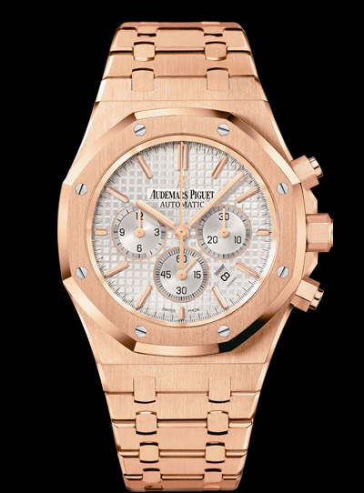 Audemars Piguet Royal Oak Chronograph 6320OR.OO.1220OR.02