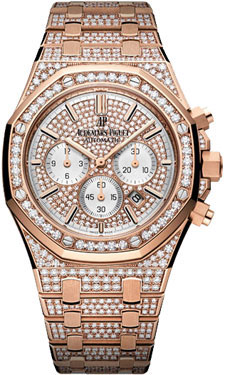 Audemars Piguet Royal Oak 41mm Pink Gold 26322OR.ZZ.1222OR.01