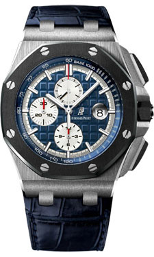 Audemars Piguet Royal Oak Offshore 26401PO.OO.A018CR.01