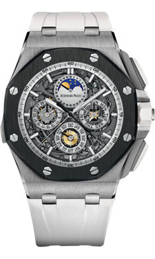 Audemars Piguet Royal Oak Offshore 26571IO.OO.A010CA.01