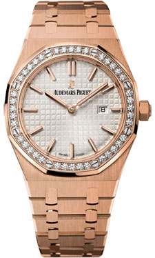 Audemars Piguet Royal Oak Lady Pink Gold 67651OR.ZZ.D010CA.01