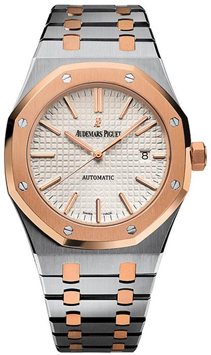 Audemars Piguet Royal Oak Automatic 41mm Watch 15400SR.OO.1220SR
