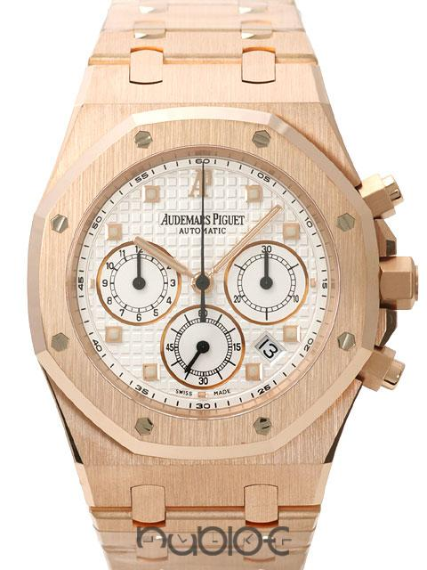Audemars Piguet-Royal Oak Chronograph-259600R.OO.1185OR.01