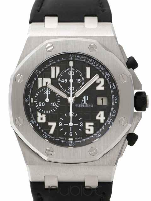Audemars Piguet-Royal Oak Offshore Chronograph-26020ST.OO.D001IN