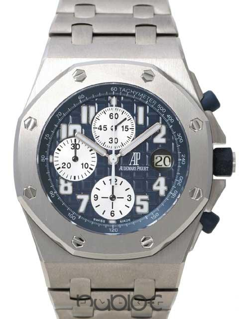Audemars Piguet-Royal Oak Offshore Chronograph-25721TI