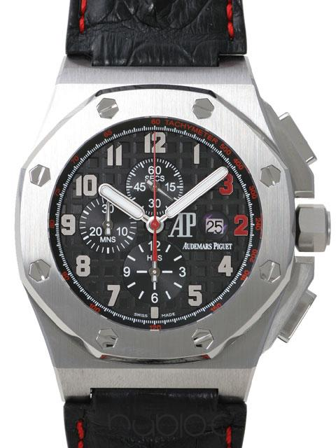 Audemars Piguet-Royal Oak Offshore Chronograph Shaquille O'neal-
