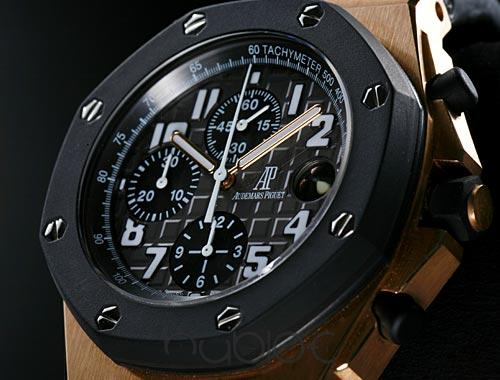 Audemars Piguet-Royal Oak Offshore Chronograph-25940OK.OO.D002CA
