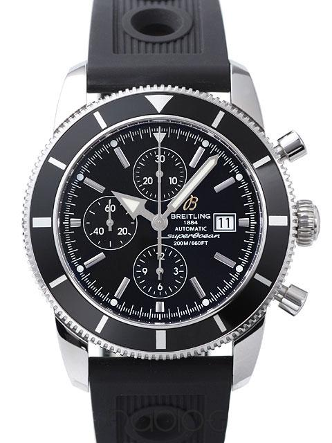 Buy replica Breitling Superocean Heritage watches online 3