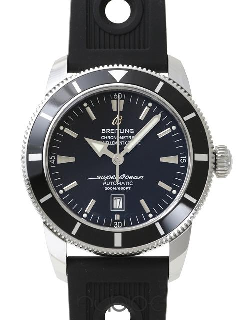 Buy replica Breitling Superocean Heritage watches online 1