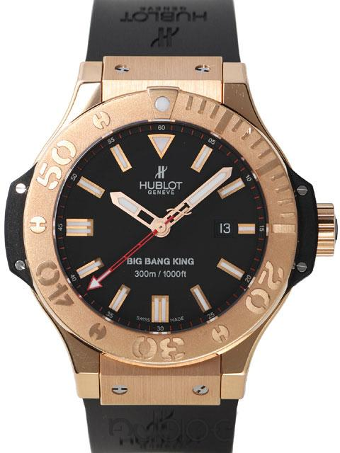 HUBLOT Big Bang King 322.PX.100.RX