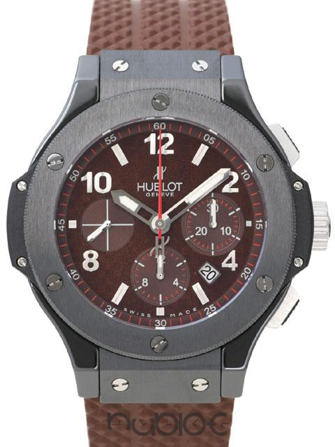 HUBLOT BIG BANG CAPPUCCINO 301.CB.1001.RX