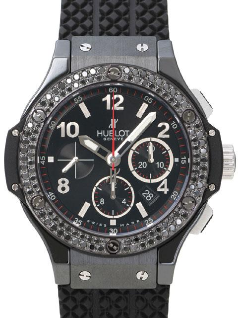 HUBLOT BIG BANG BLACK MAGIC 301.CV.130.RX.110 - Click Image to Close