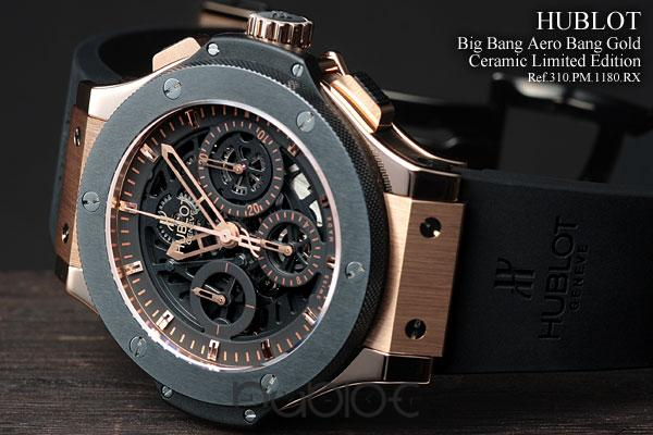 HUBLOT Big Bang All Black Blue Limited Edition 310.PM.1180.RX