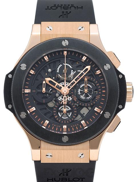 HUBLOT Big Bang All Black Limited Edition replica watches for sale