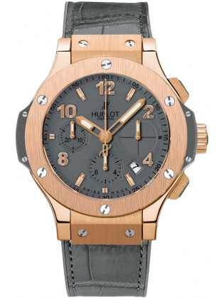 Hublot Big Bang Steel 41mm 342.sb.131.sbes
