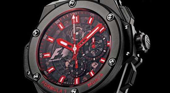 Hublot F1 King Poweres