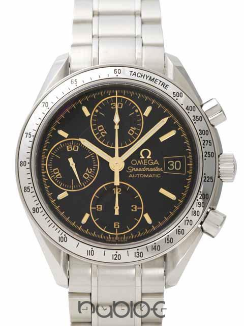 OMEGA SPECIALITIES COLLECTION SPEED-MASTER IIATE JAPANLIMITED 35