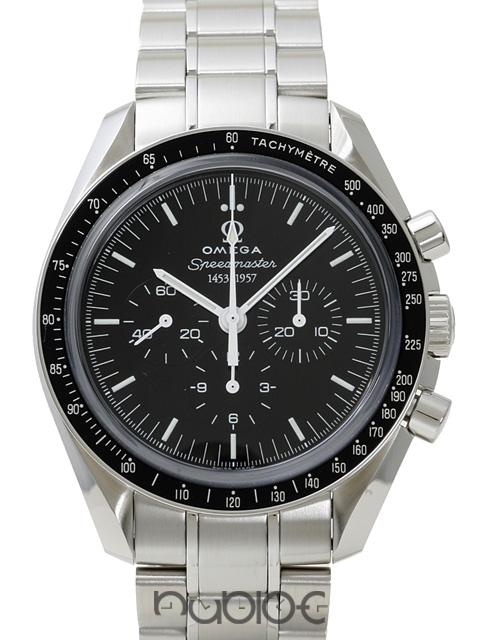 OMEGA SPEEDMASTER COLLECTION Professional 50th Anniversary Limit