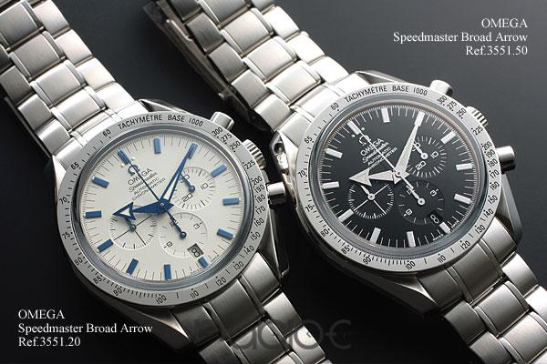 OMEGA SPEEDMASTER COLLECTION BROADAROW 3551.50