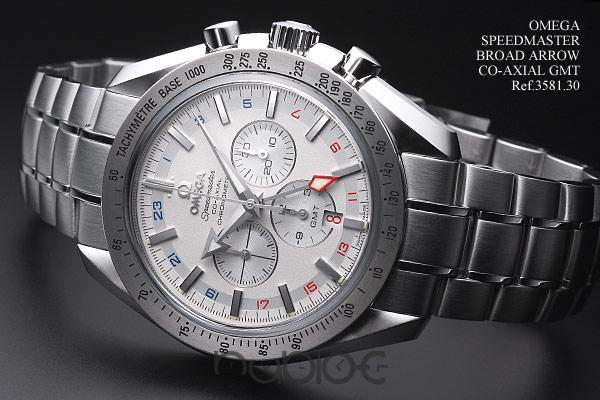 OMEGA SPEEDMASTER COLLECTION BROAD ARROW CO-AXIAL GMT 3581.30