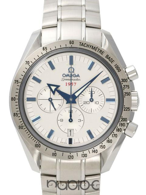 OMEGA SPEEDMASTER COLLECTION BROADAROW 1957 3211.0425
