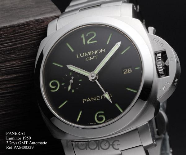 Panerai Luminor 1950 3Days GMT Automatic PAMPAM00329