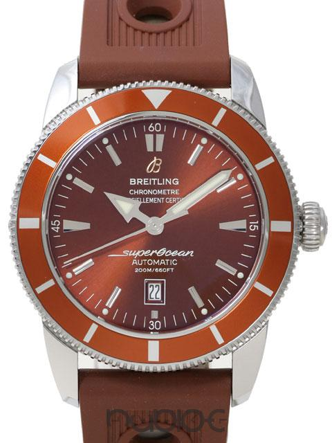 Buy replica Breitling Superocean Heritage watches online 2