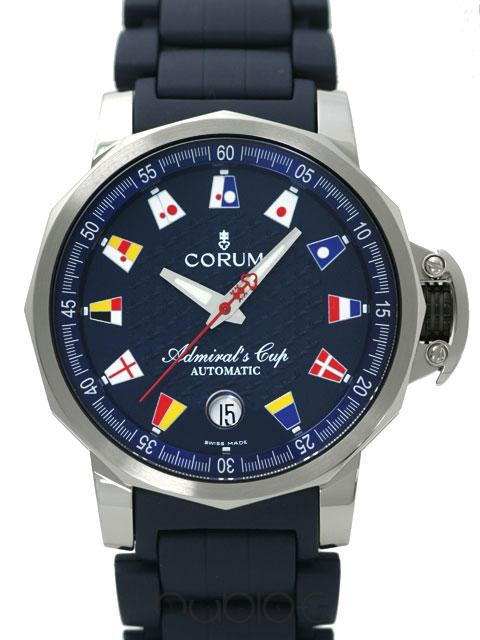 CORUM TROPHY41