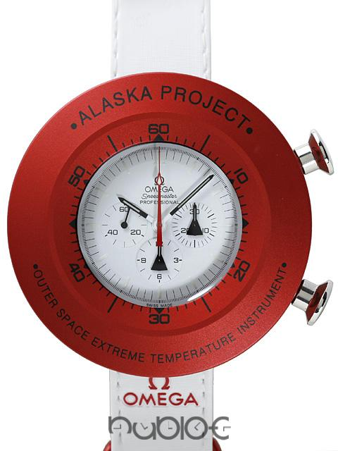 OMEGA SPEEDMASTER COLLECTION Professional Alaska Project M