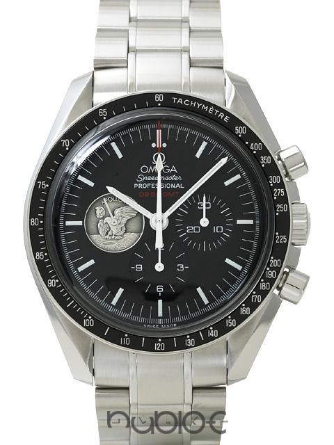OMEGA SPEEDMASTER COLLECTION Professional Apllo 11 40th Annivers