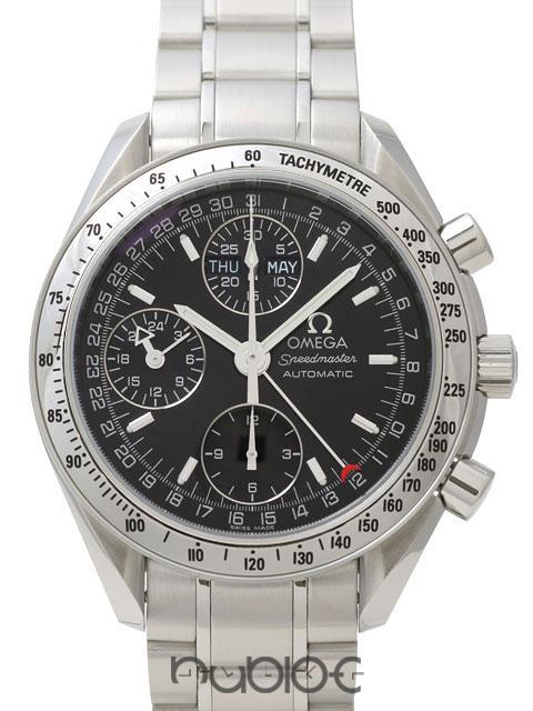 OMEGA SPEEDMASTER COLLECTION DAY-DATE 3523.50